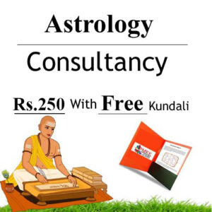 Astrology Consultancy @ Rashiratanjaipur.net - PMKK GEMS