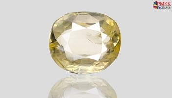 Ceylon Yellow Sapphire