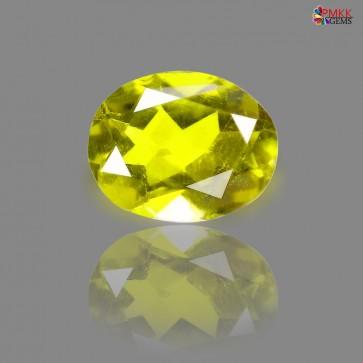 Natural Yellow Tourmaline